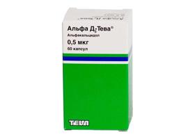 Альфа Д3-Тева   Alfacalcidol