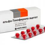Альфа-Токоферола ацетат | Alfa-Tocopherol Acetate