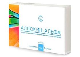 Аллокин-Альфа   Allokin-Alfa