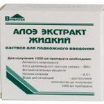 Алоэ экстракт жидкий для инъекций | Aloes extract fluid for injections