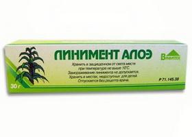 Алоэ линимент | Aloe liniment