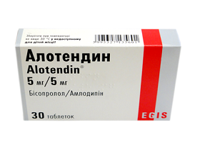 Алотендин   Alotendin
