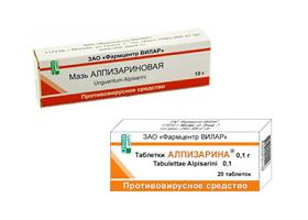 Алпизарин | Alpisarinum