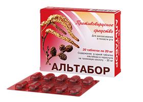 Альтабор | Altabor