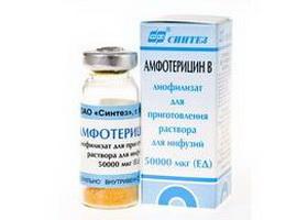 Амфотерицин B | Amphotericin B