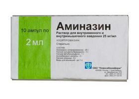Аминазин | Aminazine