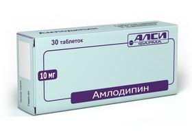 Амлодипин   Amlodipine