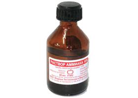 Аммиака раствор | Ammoniium causticum solution for injections