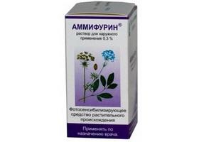 Аммифурин | Ammifurin