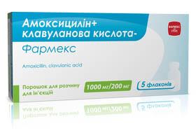 Амоксициллин + Клавулановая кислота   Amoxicillin + Clavulanic acid