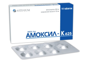 Амоксил К 625 | Amoxil К 625