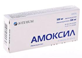Амоксил   Amoxil