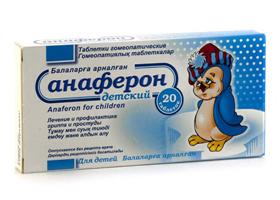 Анаферон детский   Anaferon for kids