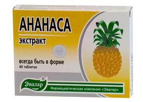 Ананаса Экстракт Эвалар   Ananasa Eksarakt