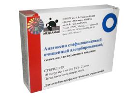 Анатоксин Стафилококковый   Anatoxinum staphylococcus