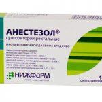 Анестезол | Anaesthesol