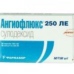 Ангиофлюкс | Angioflux