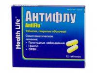 Антифлу | Antiflu