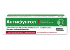 Антифунгол   Antifungol