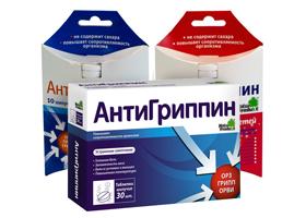 АнтиГриппин   Antigrippin