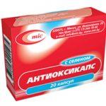 Антиоксикапс | Antioxicaps