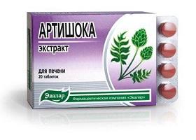 Артишока Экстракт   Artichoke dry extract