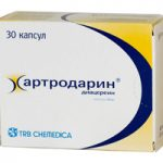 Артродарин   Artrodarin