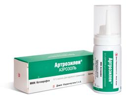 Артрозилен | Artrosilene