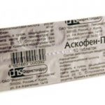 Аскофен-П | Ascophenum-P
