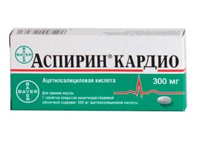 Аспирин Кардио   Aspirin Cardio