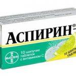 Аспирин-С | Aspirin-C