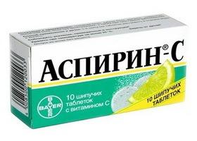 Аспирин-С   Aspirin-C