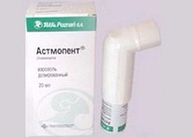 Астмопент   Asthmopent