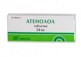 Атенолол   Atenolol