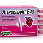 Атероклефит БИО | Atheroklephyt BIO