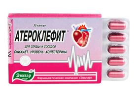 Атероклефит Форте | Atheroklephyt Forte