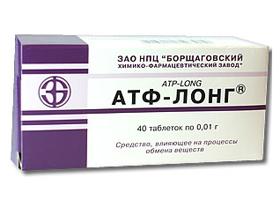 АТФ-Лонг   ATP-LONG