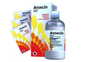 Атоксил | Atoxil