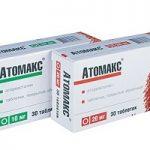 Атомакс | Atomax