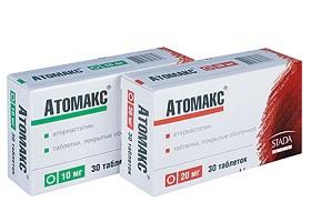 Атомакс   Atomax