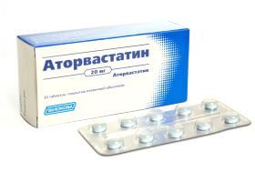 Аторвастатин | Atorvastatin