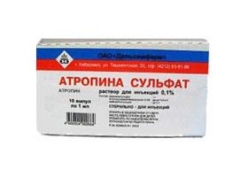 Атропина сульфат | Atropine sulfate