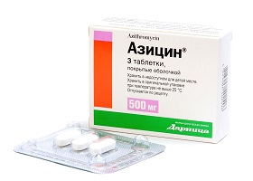 Азицин | Azicin