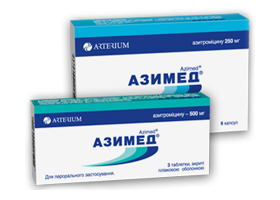 Азимед | Azimed;Azimed powder for oral suspension