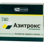 Азитрокс | Azitrox