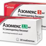 Азомекс | Asomex