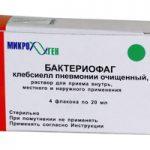 Бактериофаг Клебсиелл Пневмонии | Bacteriophagum Klebsiellae pneumoniae