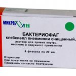 Бактериофаг Клебсиелл Поливалентный Очищенный | Bacteriophagum Klebsiellae polyvalentum purum