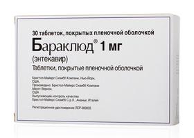 Бараклюд   Baraclude