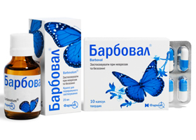 Барбовал | Barbovalum